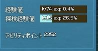 2014y01m08d_075147870.jpg