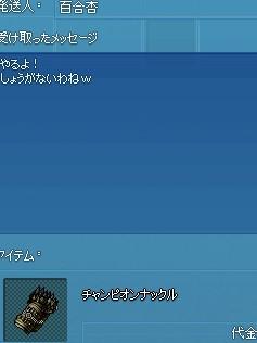 2014y01m21d_065213257.jpg
