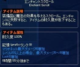 mabinogi_2013_11_23_001.jpg