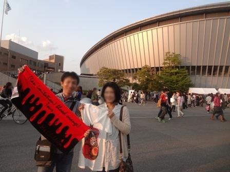 ミスチルコンサート 和歌山ビッグホエール