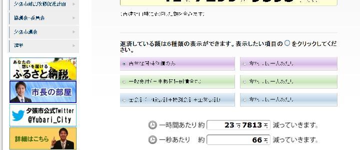 00000_20130929233551022.jpg