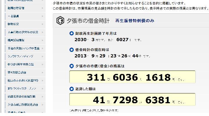 2013092923355260d.jpg