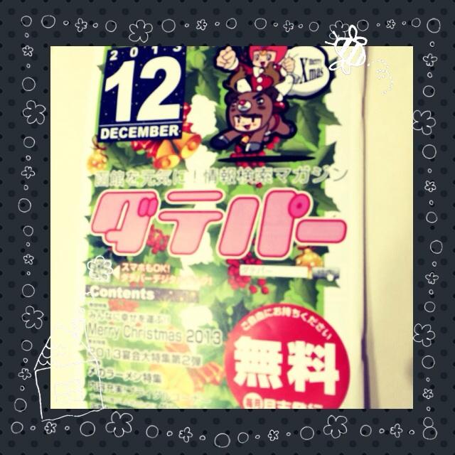 20131211221521bc2.jpg