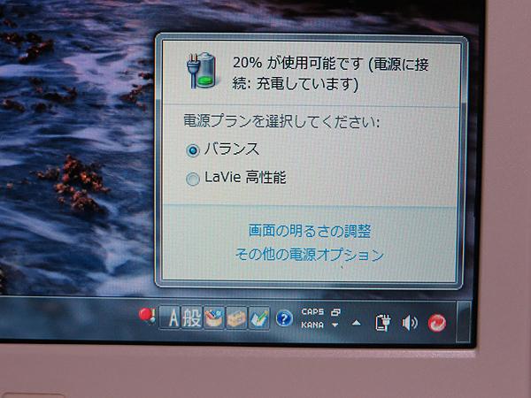 lv004.jpg