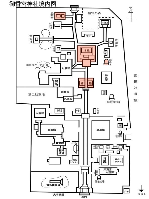 gokounomiya042.jpg