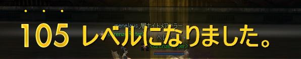 105_20130722020323.jpg