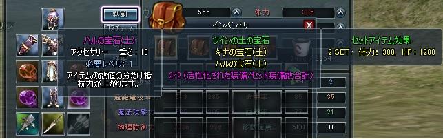 20130816225326adb.jpg