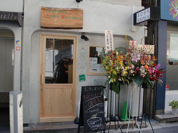 むぎとオリープ@東銀座・20140213・店舗