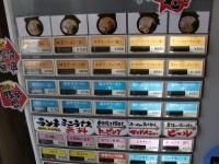 馬場壱家@高田馬場・20140218・券売機