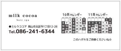 fc2blog_20131106232053a96.jpg