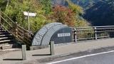 20141122丸火須津川086