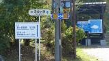20141010武石峠153