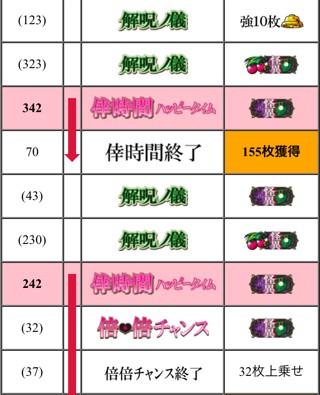 201310211647036ea.jpg