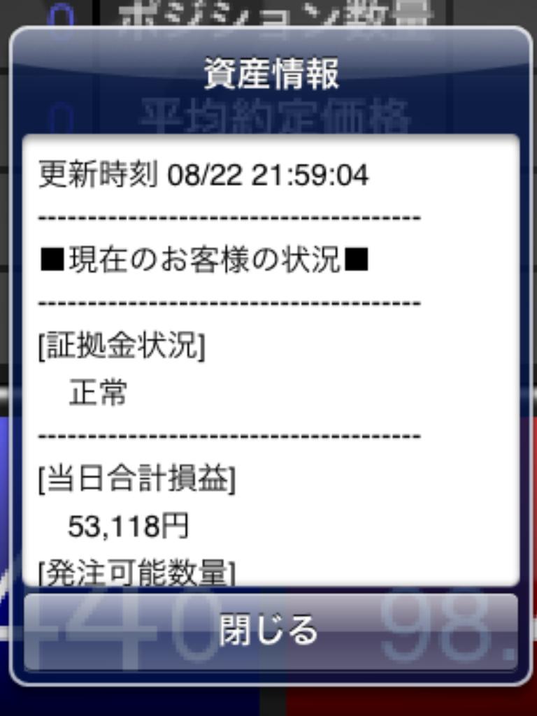 fujitasan0822.png