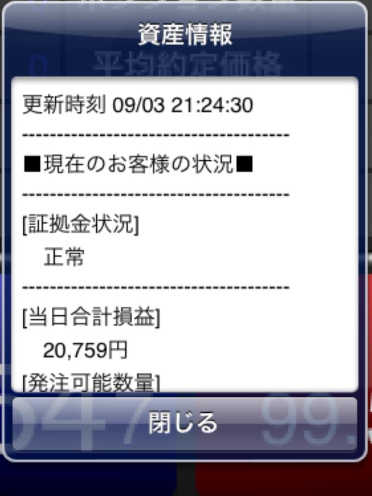fujitasan0904.png