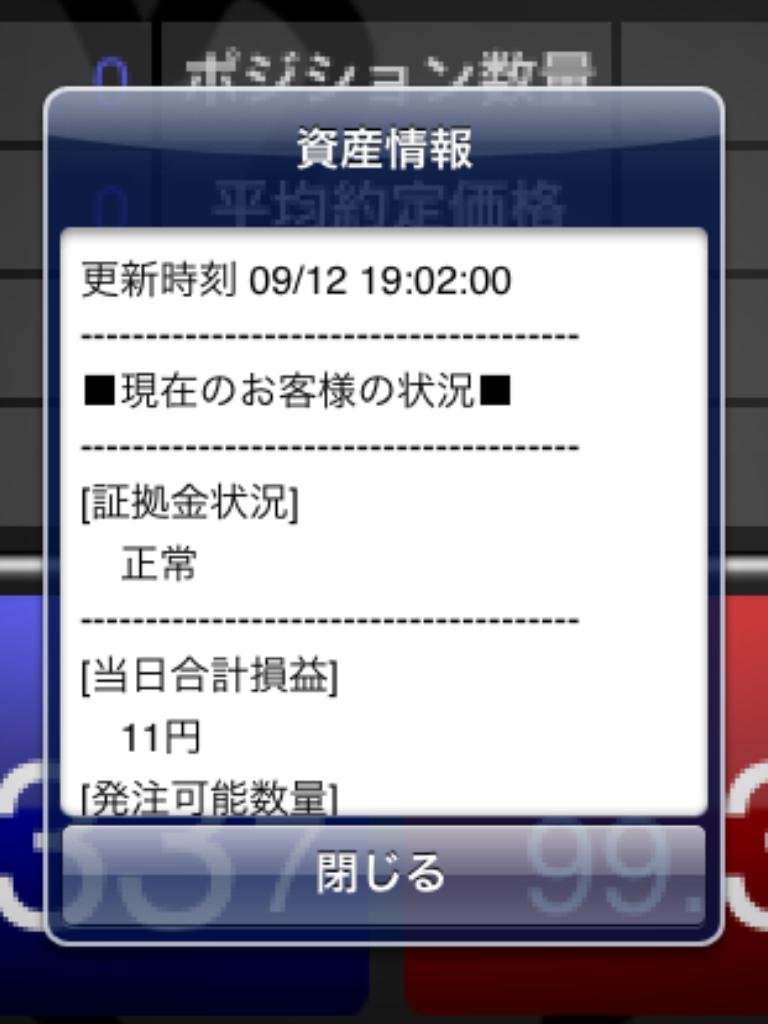 fujitasan0913.png