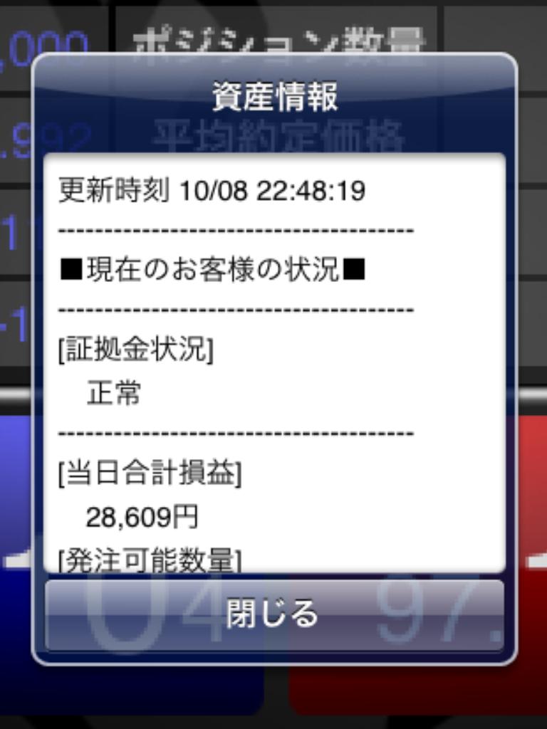 fujitasan131010.png