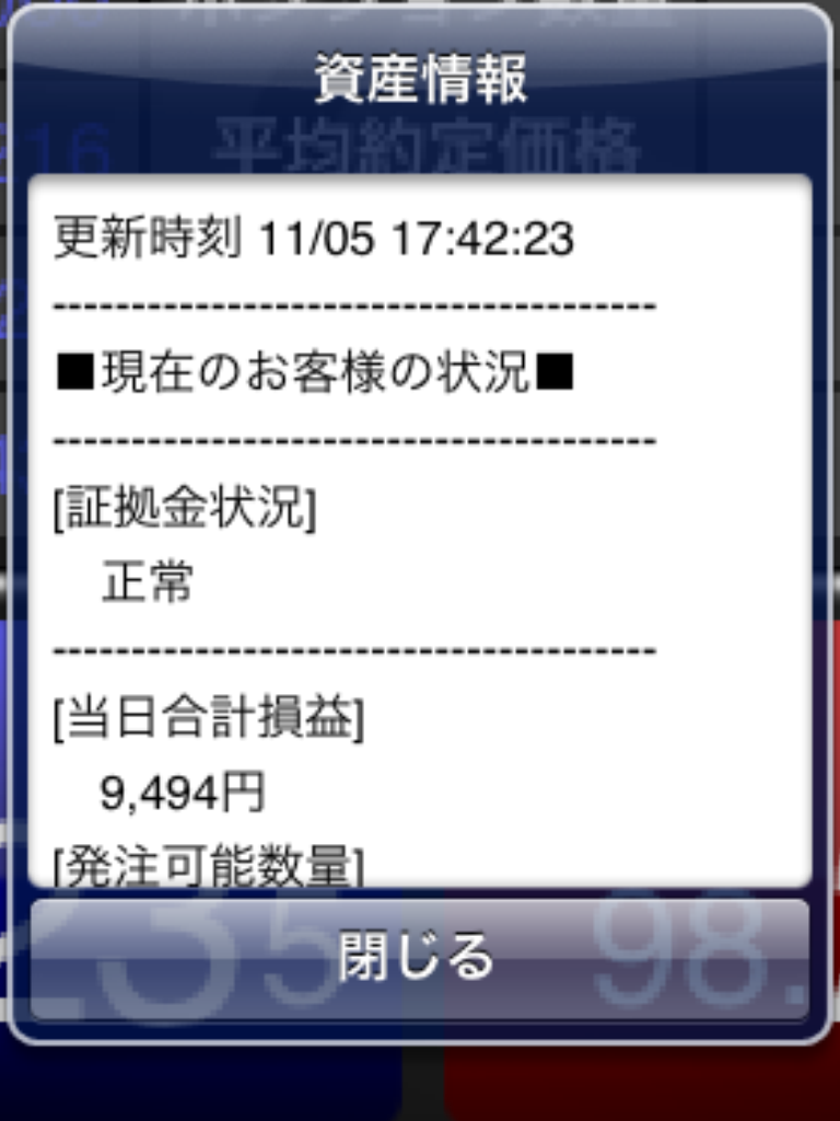 fujitasan131105.png