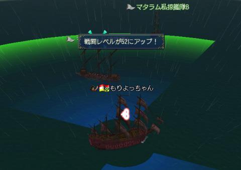 森妖精海事52