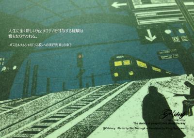 201411_t01_japan_convert_20141111235717.jpg