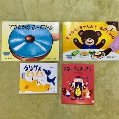 2019年1月絵本の読み聞かせ会☆