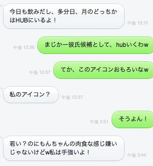20131105211853c5e.jpg