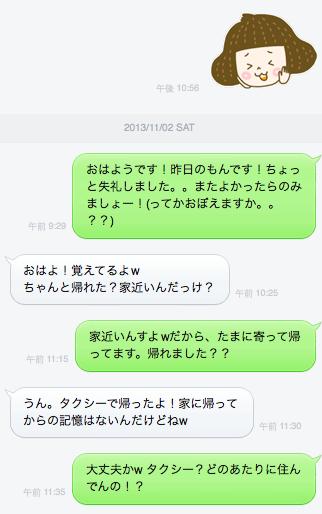 20131105211854ba3.jpg