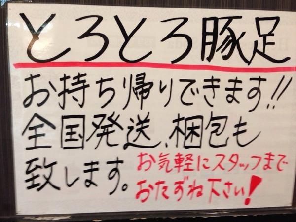 fc2blog_20131010082511dea.jpg
