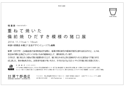 安藤騎虎DM_03