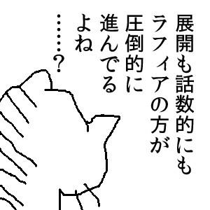 log92.jpg