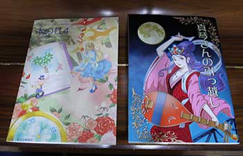 真琴さんの引っ越しの本と本の杜