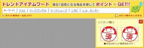 201307221302115db.jpg