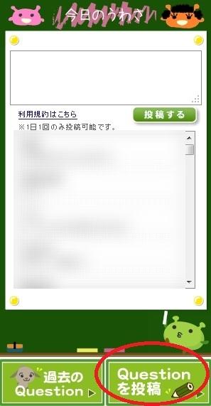 20130806213231d6b.jpg