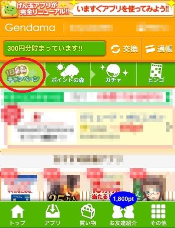 20130816104618191.jpg