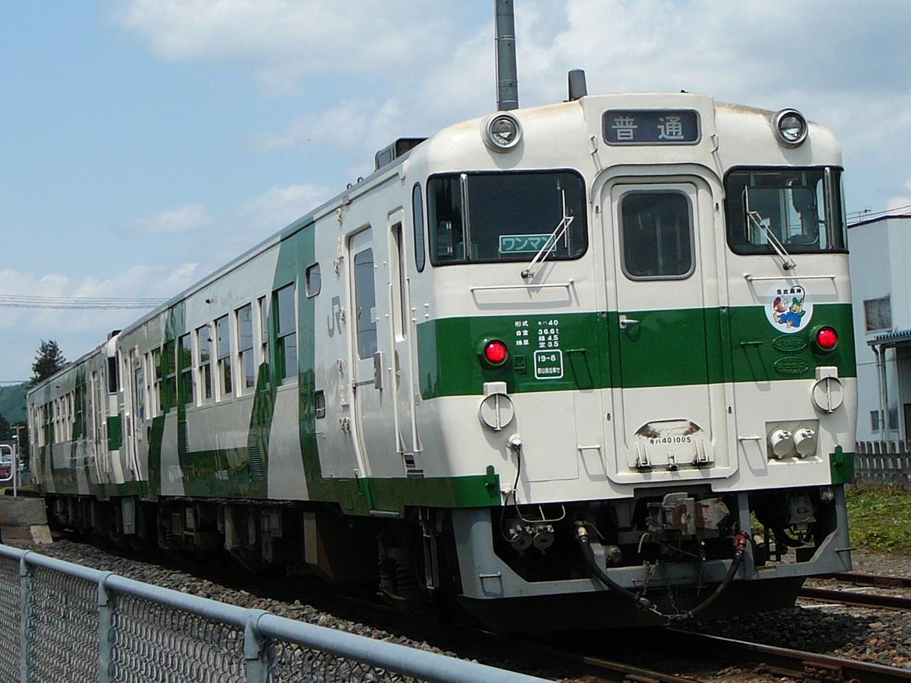 烏山線 キハ40形1000番台 気動車