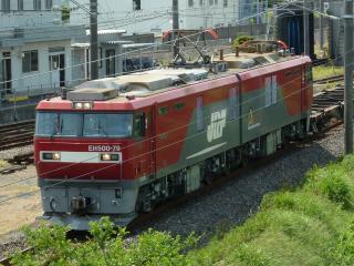 EH500-79 電気機関車
