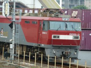 EH500-13 電気機関車
