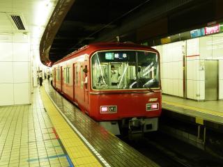 名鉄 3700系