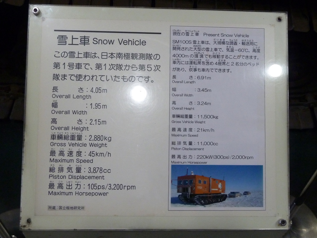 P1190661TR_R2013.jpg