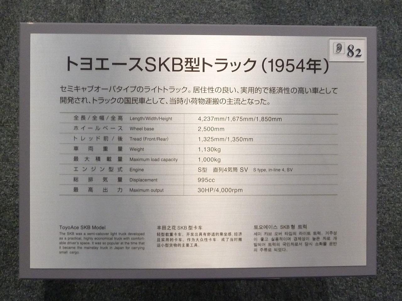 P1190679TR_R2013.jpg