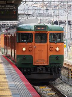 115系 電車 湘南色 D-25編成