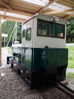 八溝森林鉄道