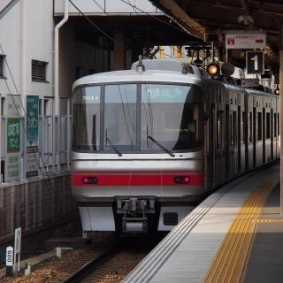 名鉄 5000系