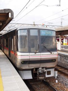 名鉄 3150系