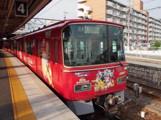 名鉄 3500系 ポケモントレイン