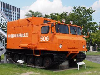 中型雪上車 SM50S
