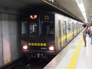 名古屋市営地下鉄 東山線