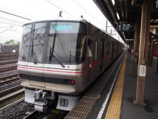 名鉄 3300系