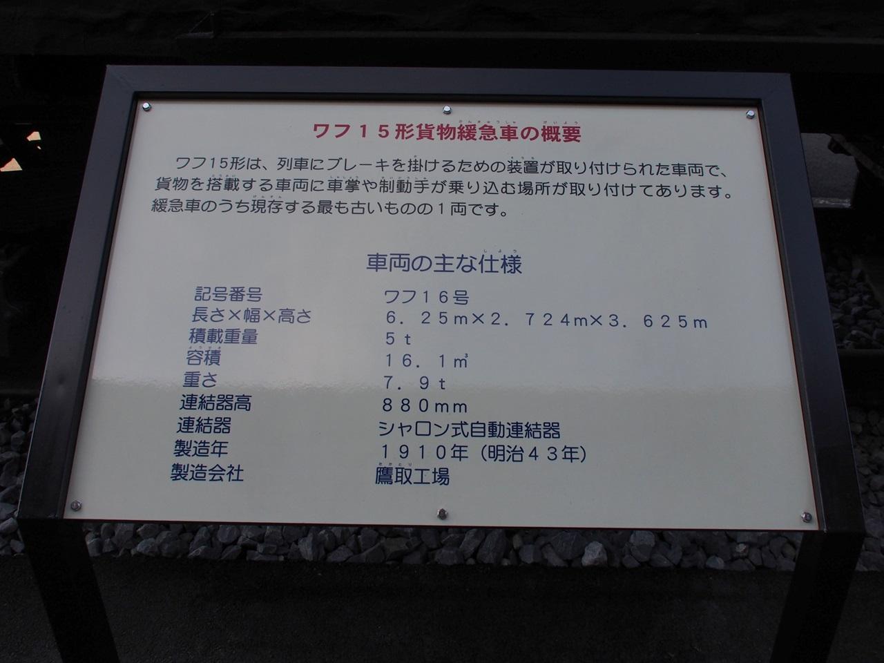 P9280030TR_R2013.jpg