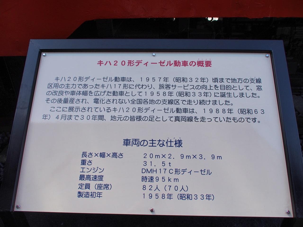 P9280095TN_R2013.jpg